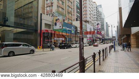 Tsim Sha Tsui, Hong Kong 17 April 2021: Canton road