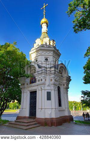 St. Nicholas Chapel. A Small Religious Building Near The Moscow Kremlin On A Sunny Summer Evening -