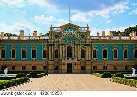 Kyiv, Ukraine-june 06, 2021:detailed View Of Facade Of Mariinsky Palace In Kyiv. It Is Official Cere