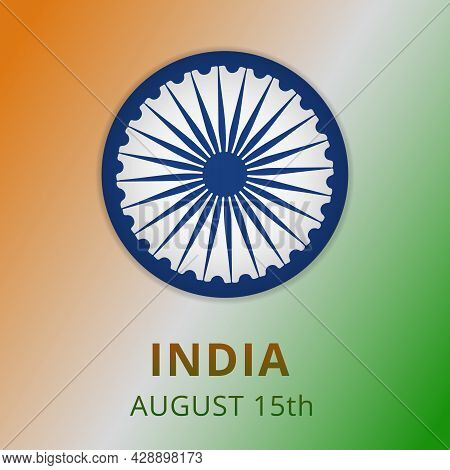 Happy India Independence Day Celebration Poster. Blue Ashoka Wheel. Chakra. 15th Of August. Vector I