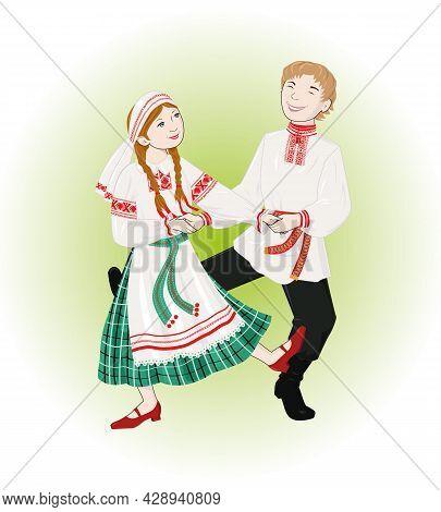 Young Dancers From  Belarus And National Belarusian Folk Dance. Dancing Children.