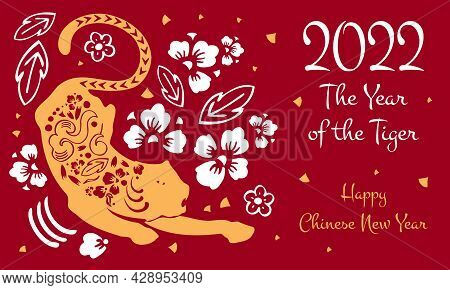 Chinese New Year Landscape Print Template. Year Of The Tiger. Traditional Papercut Illustration. Han