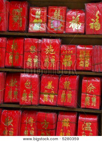Red Good Fortune Envelopes