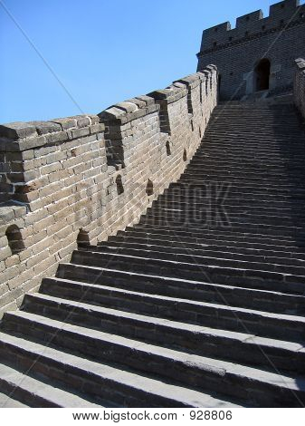 Great Wall Vertical