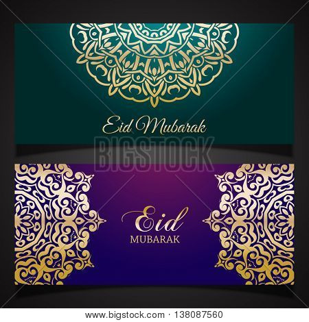 Two decorative backgrounds for Eid