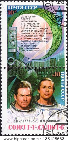 MOSCOW RUSSIA - DECEMBER 2015: a post stamp printed in the USSR shows portraits of V. V. Kovalenok and V. P. Savinykh and devoted to Space Research on Complex