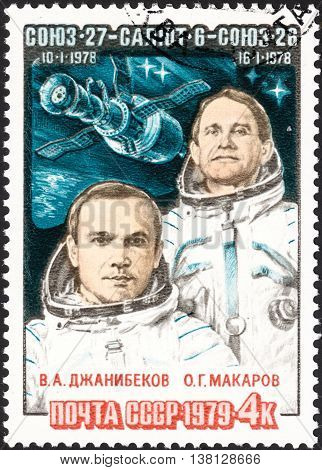 MOSCOW RUSSIA - DECEMBER 2015: a post stamp printed in the USSR shows portraits of V. A. Dzhanibekov and O. G. Makarov devoted to Space Flight of