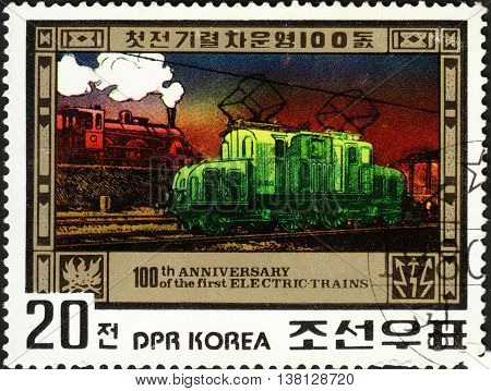 MOSCOW RUSSIA - DECEMBER 2015: a post stamp printed in the NORTH KOREA shows a train the series