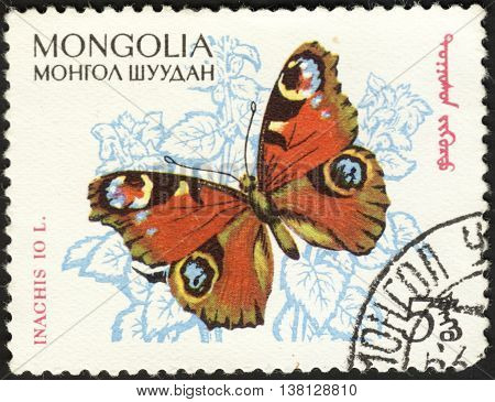 MOSCOW RUSSIA - DECEMBER 2015: a post stamp printed in MONGOLIA shows a butterfly with the inscription