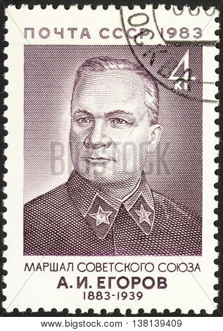 MOSCOW RUSSIA - DECEMBER 2015: a post stamp printed in the USSR shows a portrait of Marshal A.I. Egorov devoted to the 100th Anniversary of the Birth of A.I.Egorov circa 1983