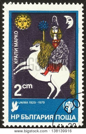 MOSCOW RUSSIA - DECEMBER 2015: a post stamp printed in BULGARIA shows a puppet on horseback devoted to the 50th Anniversary of the International Puppet Theatre Association circa 1979