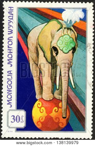 MOSCOW RUSSIA - DECEMBER 2015: a post stamp printed in MONGOLIA shows an elephant the series