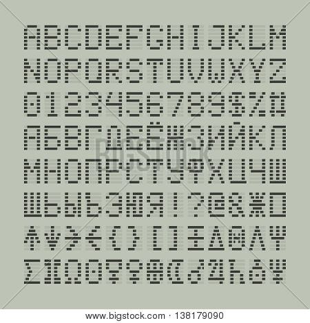 Led digital font letters, numbers and planets plus cyrillic symbols. Tech display latin symbols.