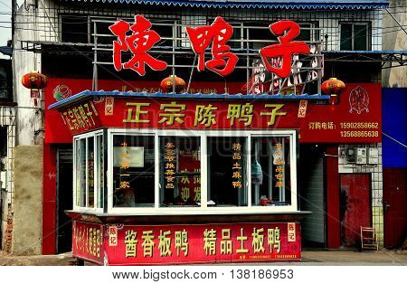 Jiu Chi Town China - March 3 2013: Portable store on the main  highway in town selling its famous dried pressed ducks