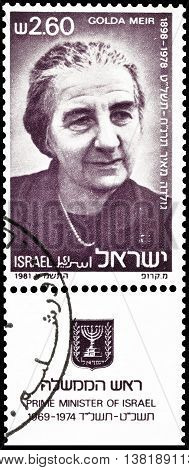 ISRAEL - CIRCA 1981 : Cancelled postage stamp printed by Israel, that shows Golda Meir.