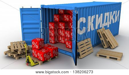 Discounts. Unloading cargo container filled with red cubes with the percent symbol. The inscription on the container