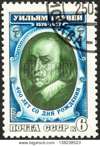 MOSCOW RUSSIA - DECEMBER 2015: a post stamp printed in the USSR shows a portrait of William Harvey devoted to the 400th Birth Anniversary of William Harvey circa 1978