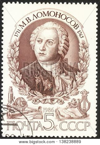 MOSCOW RUSSIA - DECEMBER 2015: a post stamp printed in the USSR shows a portrait of M. V. Lomonosov and devoted to the 275th Birth Anniversary of M.V.Lomonosov circa 1986