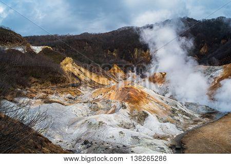 Jigokudani Or Hell Valley In Noboribetsu, Selective Focus At Volcano, Hokkaido, Japan