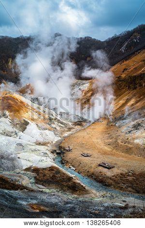 Jigokudani or Hell Valley in Noboribetsu selective focus at volcano Hokkaido Japan
