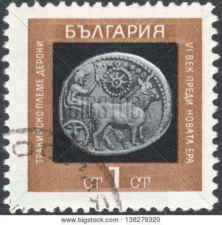 MOSCOW RUSSIA - JANUARY 2016: a post stamp printed in BULGARIA shows an ancient bulgarian coin the series