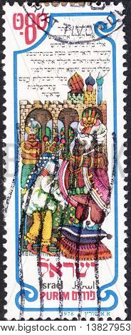 ISRAEL - CIRCA 1976: A stamp printed in ISRAEL shows the illustration of ''Purim'' Excerpts from the ''book of Esther'' the series