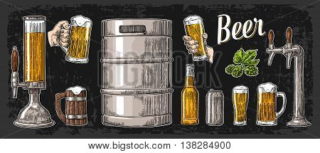 Beer set with two hands holding glasses mug and tap can keg bottle. Vintage vector engraving illustration for web poster invitation to party. Isolated on dark background.
