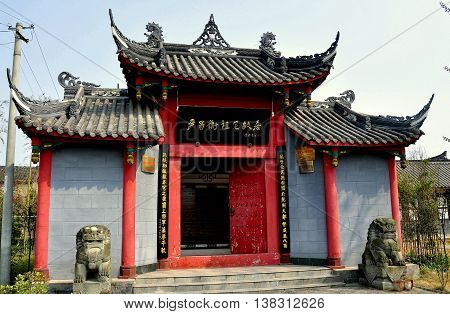 Sheng Pin China - March 7 2013: Entrance gate to the General Yin Chang Heng Historic House Museum