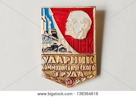 Soviet Medal For Communist Labor With Lenin On White Background