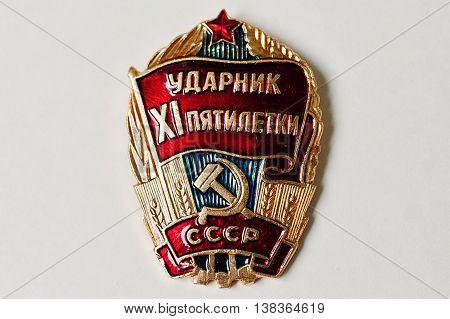 Soviet Medal For Communist Labor Five-year Plan On White Background