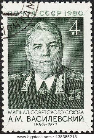 MOSCOW RUSSIA - DECEMBER 2015: a post stamp printed the USSR shows a portrait of A.M.Vasilevsky and devoted to the 85th Birth Anniversary of A.M.Vasilevsky circa 1980