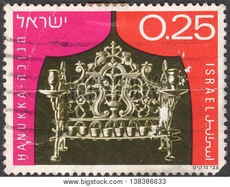MOSCOW RUSSIA - JANUARY 2016: a post stamp printed in ISRAEL shows a ceremonial lamp the series