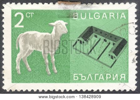 MOSCOW RUSSIA - JANUARY 2016: a post stamp printed in BULGARIA shows an agricultural object the series