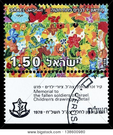 ISRAEL - CIRCA 1980 : Cancelled postage stamp printed by Israel, that shows children's drawing.