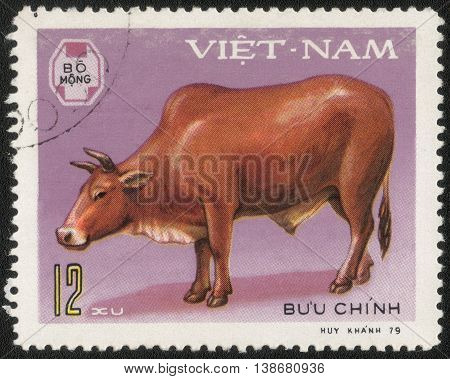 VIETNAM - CIRCA 1979: A stamp printed in Vietnam shows a series of images of