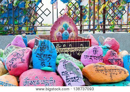Religious prayer stones with prayers in Datsan Rinpoche Bagsha on Bald Mountain in Ulan-Ude, Buryatia, Russia.