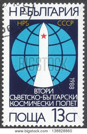 MOSCOW RUSSIA - CIRCA JANUARY 2016: a post stamp printed in BULGARIA shows the launch vehicle