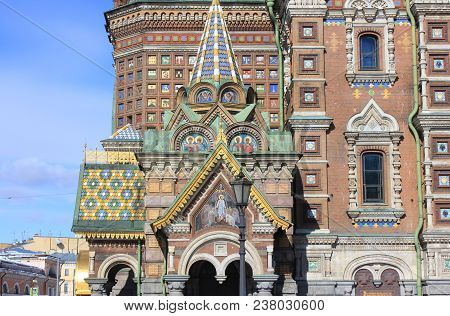 Architecture Ornament Mosaic Detail Of Church Of Our Savior On Blood In Saint Petersburg, Russia. Ru