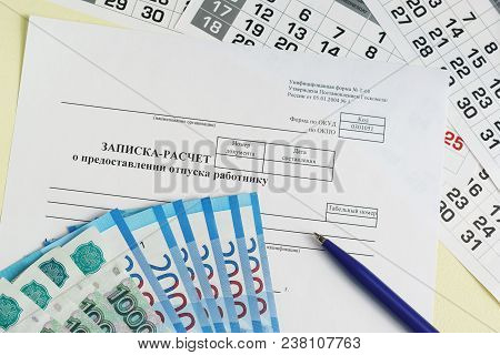 Holiday Pay. Note-calculation On Granting Of Holiday To The Worker, Pen And The Russian Money