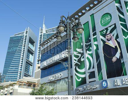 Large Poster Of Crown Prince Of Saudi Arabia Muhammed Bin Salaman Mbs On Saudi Flag Background Displ
