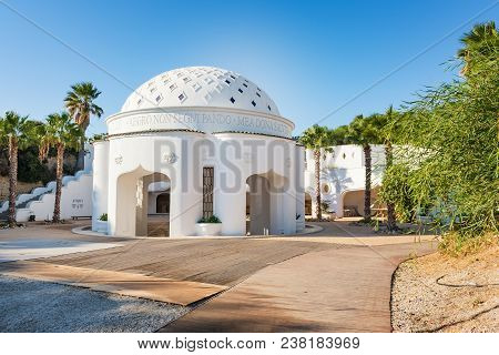 Dome With Springs (rhodes, Greece) - Text Translation: