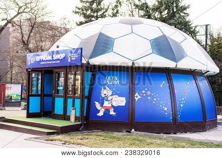 Rostov-on-don, Russia - 01 April, 2018. Official Souvenir Shop With  A Picture The Official Mascot O