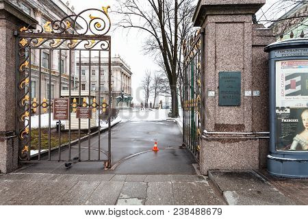 Saint Petersburg, Russia - March 19, 2018: Gate Of Courtyard Of Marble Palace In March. Marble Palac