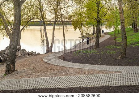Grass Block Pavers In The Park