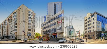 Krasnodar, Russia - May 2, 2017: Panorama Of The Red Street.