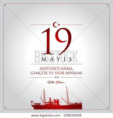 19th May, Commemoration Of Ataturk, Youth And Sports Day Turkey Celebration Card