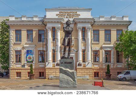 Krasnodar, Russia - May 3, 2017: The Pushkin Regional Library.