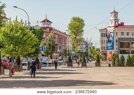 Krasnodar, Russia - May 2, 2017: Tower Clock In Krasnaya Street.