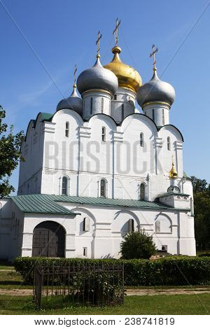 The Smolensky Cathedral In The Novodevichy Convent. Moscow, Russia. The Novodevichy Convent Was Foun