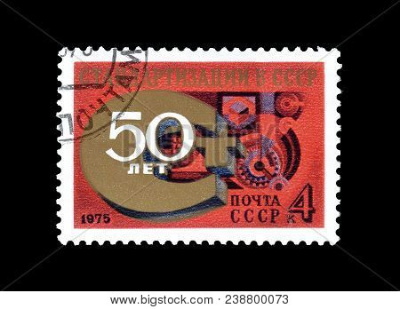 Soviet Union - Circa 1975 : Cancelled Postage Stamp Printed By Soviet Union,that Promotes  50th Anni